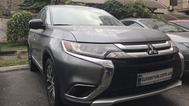 Прокат Mitsubishi Outlander NEW